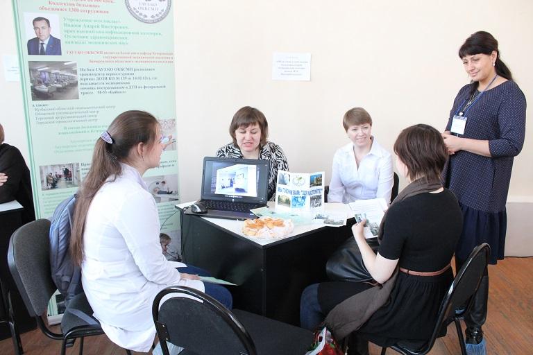 Региональный портал медицинских услуг